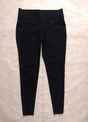 Черные утягивающие штаны леггинсы скинни с высокой талией canda, 18 pазмер.