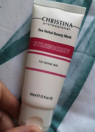Новая маска кристина christina cosmetics израиль