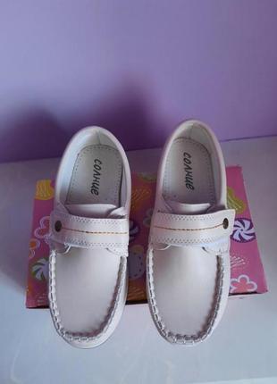 Туфлі шкіряні 30 розмір