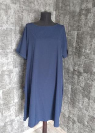 Платье синее полупраздничное батал. большие размеры