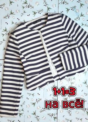 🌿1+1=3 шикарный фактурный пиджак в полоску atmosphere, размер 44 - 46