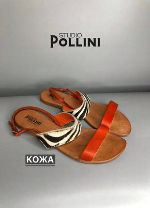 Итальянские кожаные дизайнерские босоножки зебра сандалии меховые шлёпанцы rundholz owens
