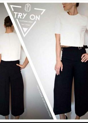 Вишукані брюки-кюлоти бренду h&m