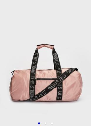 Новая спортивная сумка спорт фитнес дорожная на подарок пудровка fit fitness