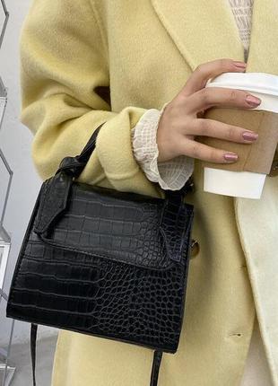 Модная сумка сундук делового стиля