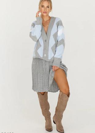 Костюм трикотаж  : юбка плиссе и кардиган