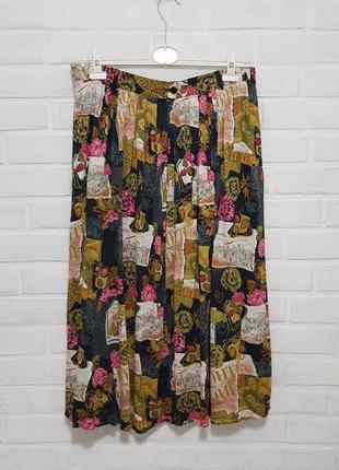 Красивая стильная юбка