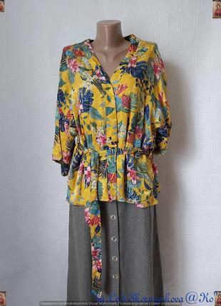 Фирменный bershka нереальное красивый пиджак/жакет со 100 % вискозы, размер м-л