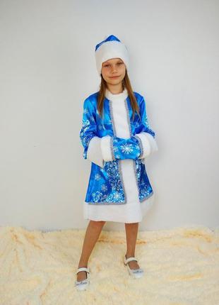 Детский новогодний маскарадный костюм снегурочка