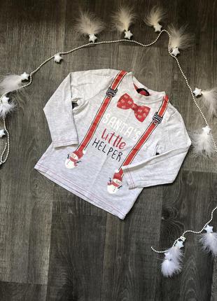 Детская новогодняя/ рождественская кофта но george