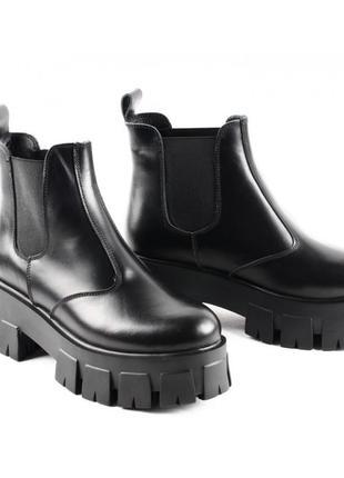 Кожаные ботинки на осень 🍂