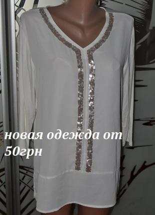 Блузка пайетки