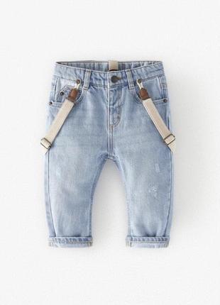 Джинсы zara с подтяжками на мальчика для хлопчика джинсовые штаны брюки