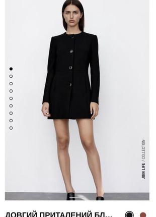 Длинный ,чёрный,приталенный блейзер ,пиджак из новой коллекции zara размер xl