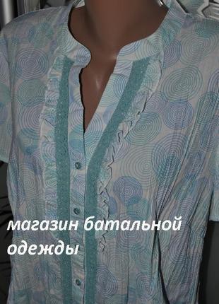 Блузка кружево жатка