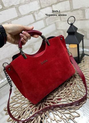 Красная сумка женская