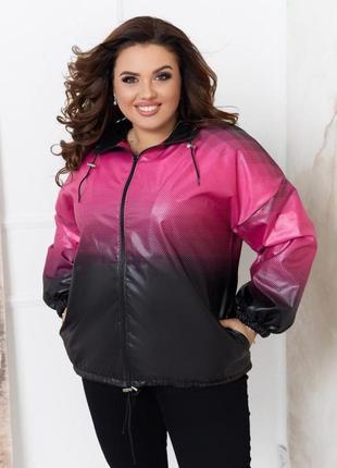 Утепленная куртка-ветровка на флисе батал до 72 размера