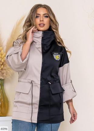 Куртка р 48-70