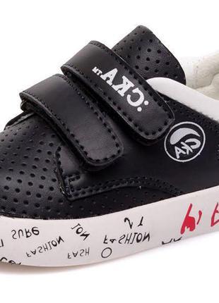 Модные кроссовки для мальчика на липучках р.21-26 наложенный платеж