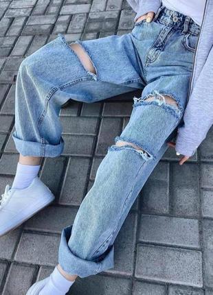 🔥 широкие джинсы палаццо длинные с дырками свободные прямого кроя с завышенной талией