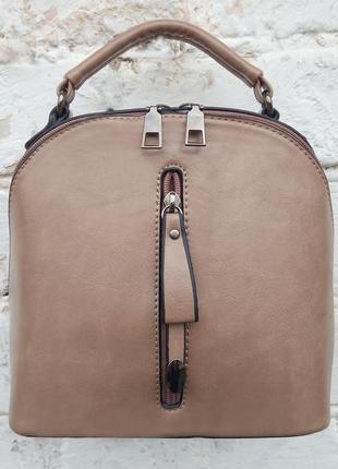 Сумка-рюкзак mini «cappuccino»