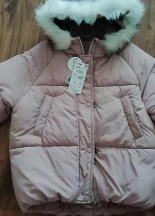 Демі курточка reserved