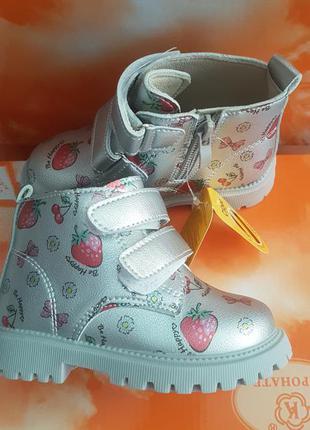 .ботинки