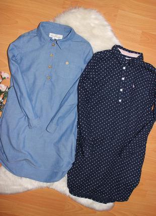 Котоновые платья h&m на 7-8л