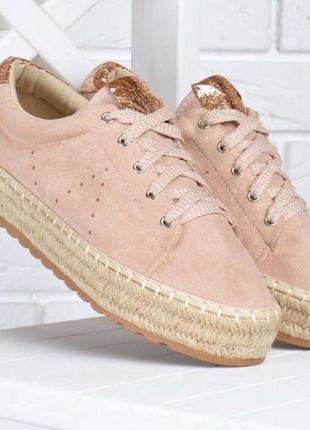 Замшевые кроссовки кеды на плетёной подошве для девочки