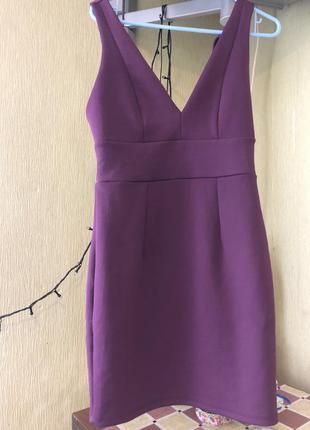 Дуже крута сукня актуального кольору