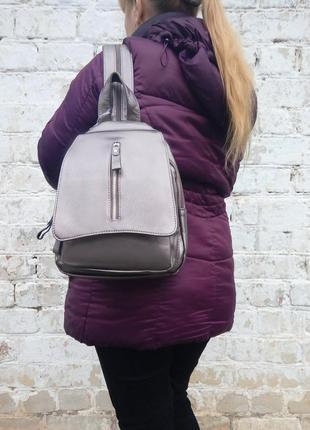 Рюкзак middle «pink metallic» для прогулок, учебы, спорта (бесплатная доставка)
