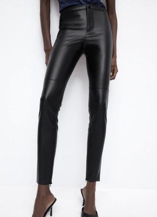Zara леггинсы кожаные лосины