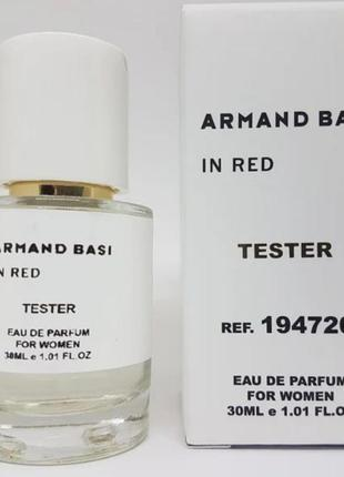 ⚪свежий аромат парфюмированная вода ,духи,парфюмерия
