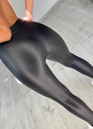 Женские тёплые кожаные лосины