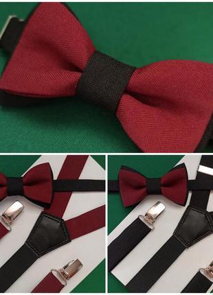 Комплект метелик і підтяжки бордові або чорні. комплект галстук бабочка и подтяжки.