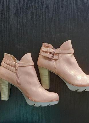 Ботинки женские bugatti р. 41