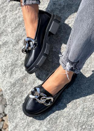 Туфли броги кожа лоферы