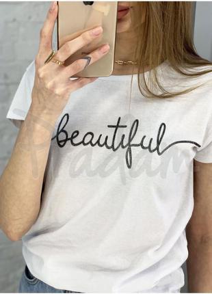 Біла футболка оверсайз