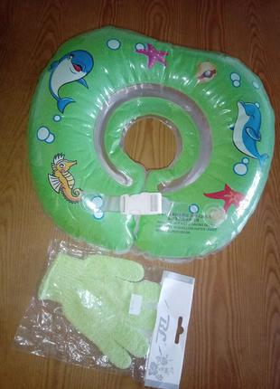 Набор для купания младенцев мочалка перчатка и круг на шею