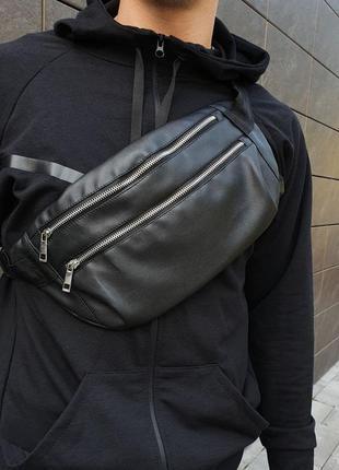 Крутая бананка черная барсетка мужская  / женская сумка через плечо