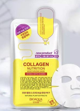 Тканевая маска для обезвоженной кожи с коллагеном bioaqua