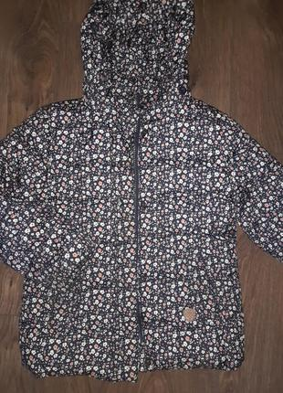 Шикарна курточка