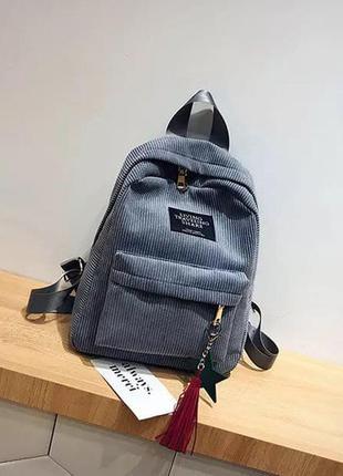 Женский вельветовый рюкзак 1231 grey