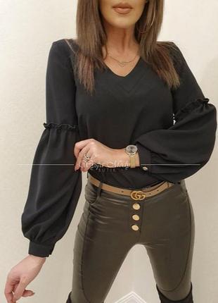 Блузка блуза с объемными рукавами