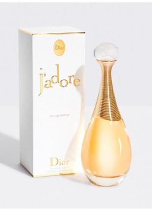 Christian dior j'adore eau de parfum 100ml оригінал