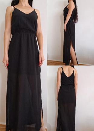 Шифоновое платье с разрезами по бокам