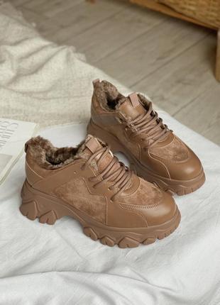 Кроссовки на меху с массивной подошвой песочный