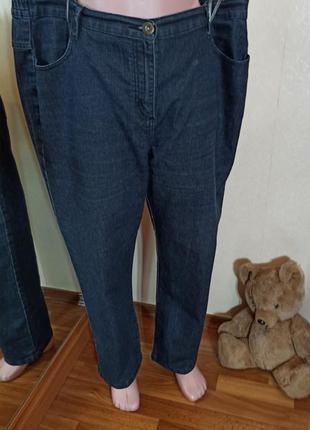Эластичные джинсы батал большой размер