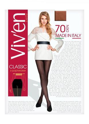 Колготки с шортиками 70 den ден vivien viv'en petty classic классические черные чёрные бежевы натурель антрацит размер 2 3 4 5 колготы