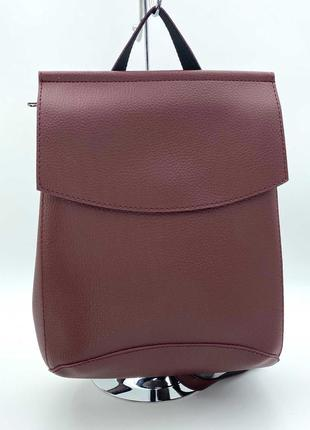 Рюкзак з еко-шкіри (бордовий). рюкзак з экокожи
